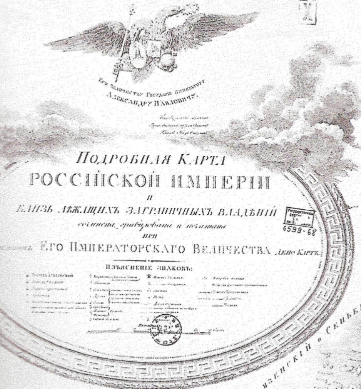 46_16_01_mapa__detallado__del__imperio__ruso_1801